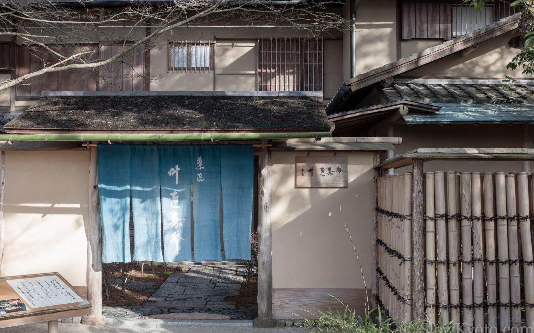 Le Japon en France : nos bonnes adresses