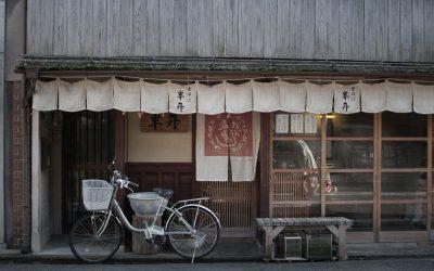 Objet du quotidien nippon : élégant et mystérieux noren