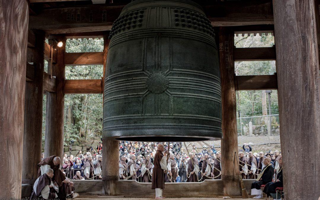 Rituels et fêtes traditionnelles à Kyôto