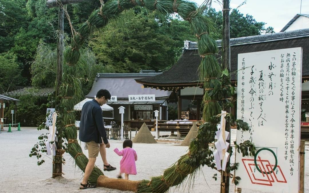 Rituel de purification de l'été, nagoshi no harae