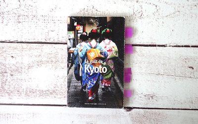 10 livres à lire avant de partir à Kyoto